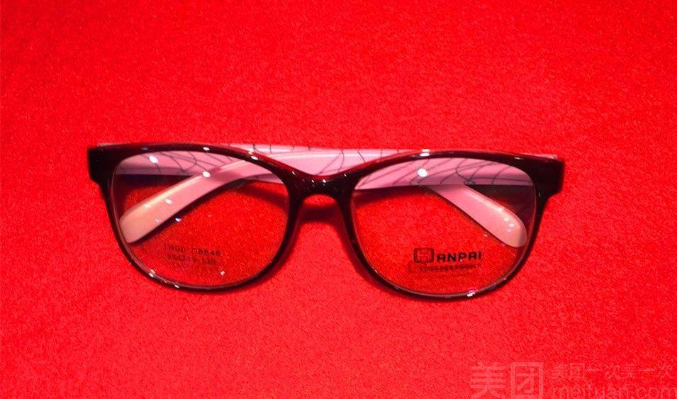 大光明眼镜怎么样 团购大光明眼镜 时尚配镜 美团网