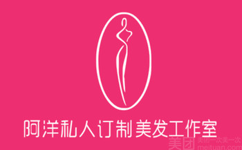 【郑州】私人订制美发工作室-美团
