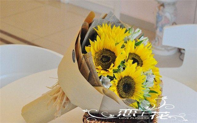 :长沙今日团购:【恋上花花艺】向日葵生日花束6枝