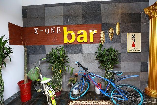 美团网:长沙今日KTV团购:【含浦】x1酒吧ktv仅售29.9元,价值82元特饮4人套餐!仅限大厅使用!