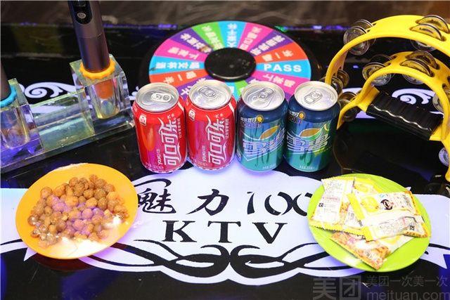 魅力100量贩式KTV-美团