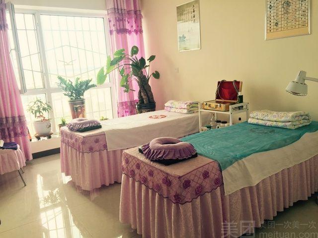 紫荆花自然养生会馆-美团