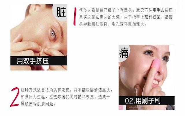 俊龙护肤造型(远洋时代广场店)-美团