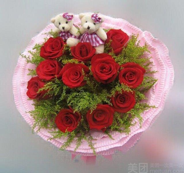 :长沙今日团购:【祥诚花艺】11支红玫瑰+布娃娃花束1束