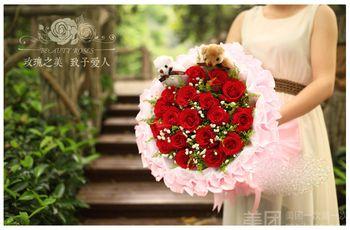 【呼和浩特】丹亭花卉-美团