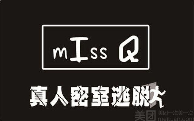 missq真人密室逃脱-美团