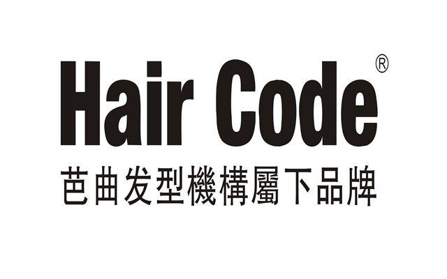 :长沙今日团购:【Hair Code芭曲发型】单人资深发型师洗剪吹造型服务一次+德国施华蔻亮泽活发护理
