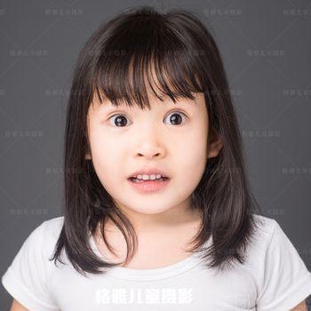 【呼和浩特】格雅儿童摄影-美团