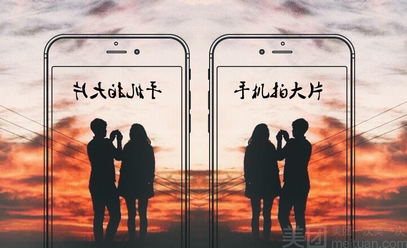 米米摄影 证件照定制(天河店)-美团