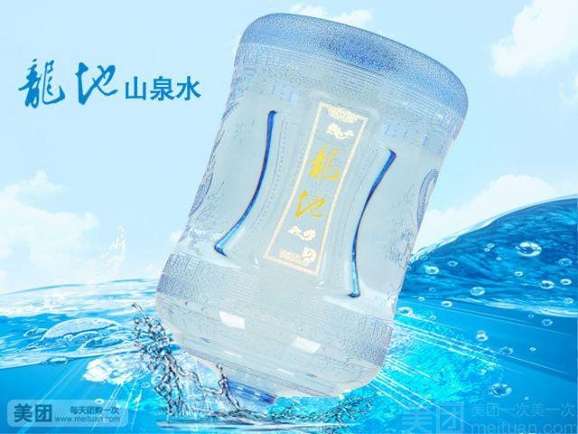 百川水业-美团