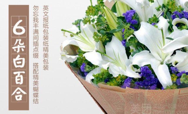 唯美鲜花(小北街店)-美团