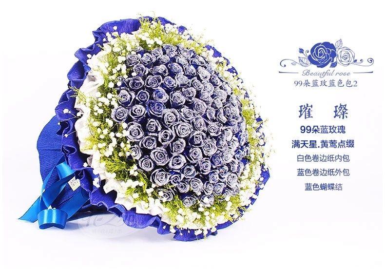 百花缘鲜花-美团
