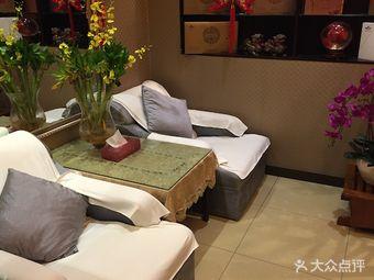 康乐养生馆massage(淮海中路店)
