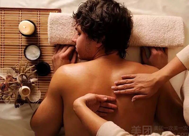 :长沙今日团购:【湘域减肥终点站】(上)(門)肩颈SPA