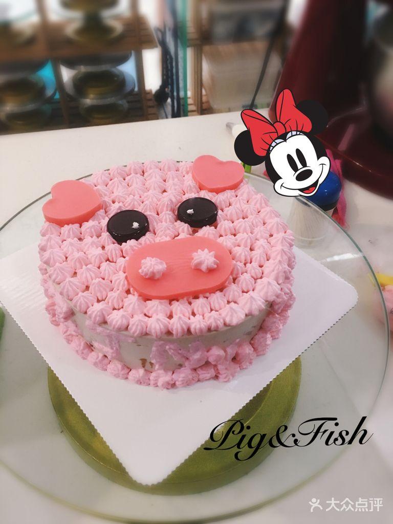 [桃园] 猪头&鱼diy蛋糕