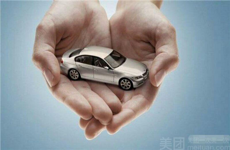 新广来汽车维修中心-美团
