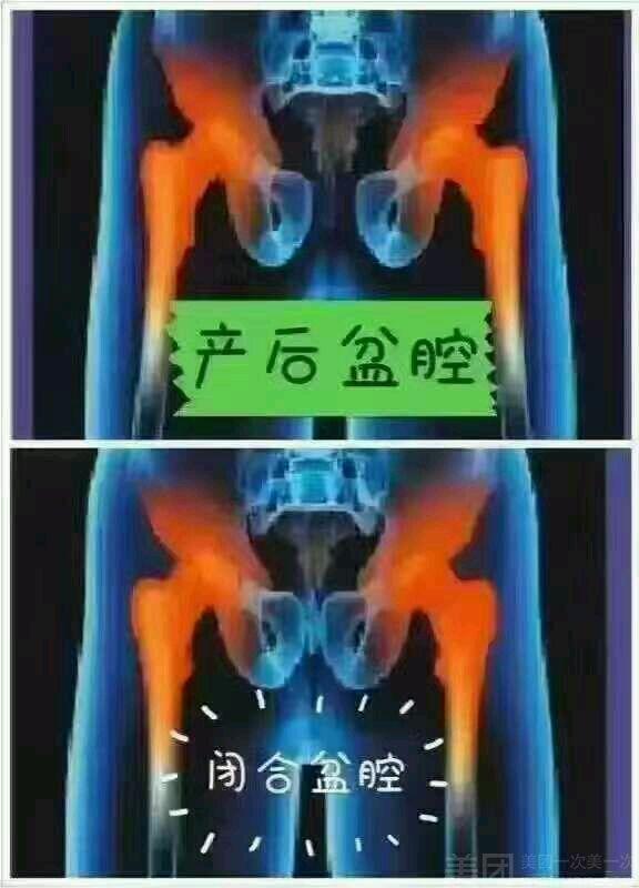 喃喃细语养生馆(欣慕徒手健康研究中心)-美团