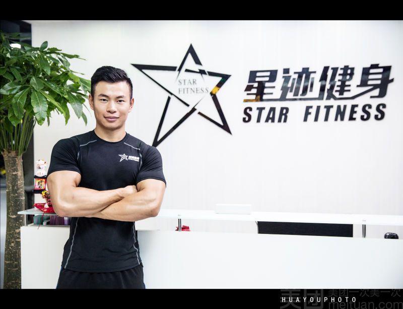 星迹健身工作室-美团