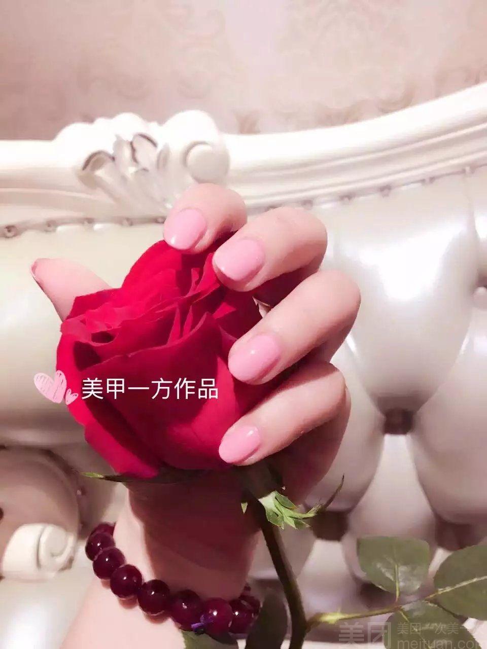 :长沙今日团购:【美甲一方纹绣馆】修手打蜡