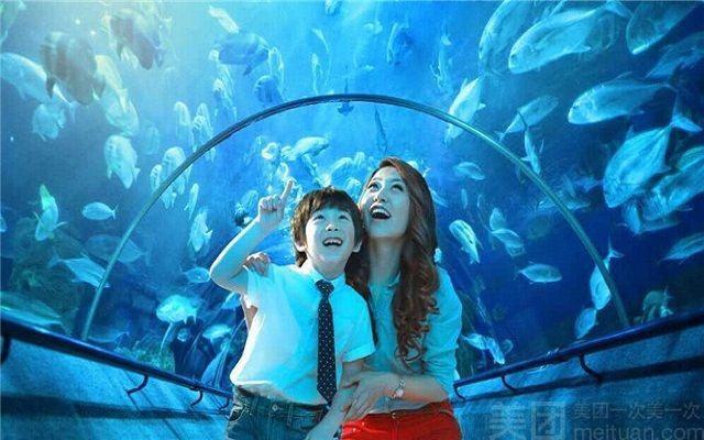 圣亚海洋世界-美团