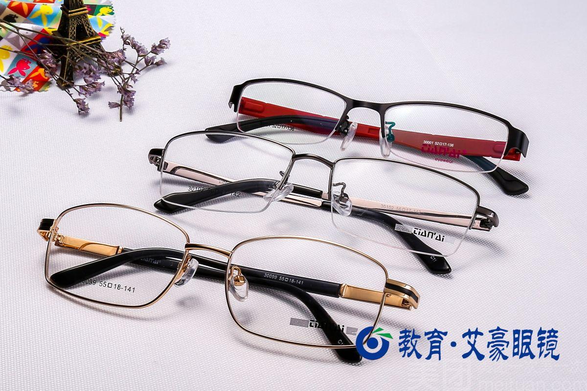教育●艾豪眼镜(安丘店)-美团
