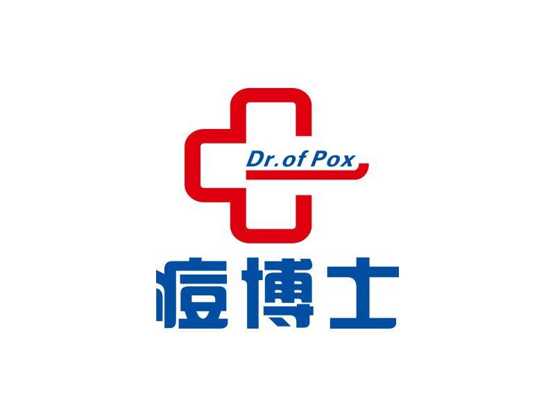 痘博士专业祛痘连锁机构(沈河店)-美团