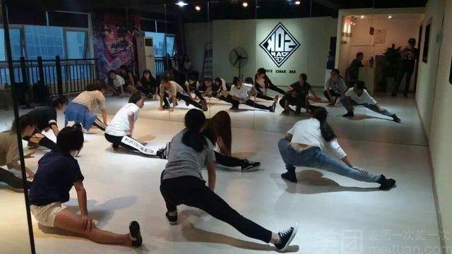 :长沙今日团购:【五十刻舞蹈工作室】单人专业爵士培训,超值体验课