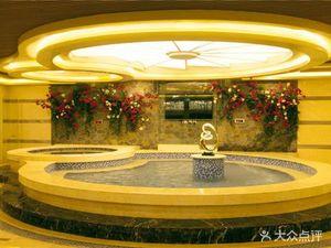 龙跃洗浴会馆