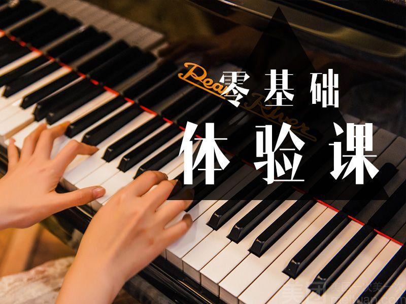 逐梦钢琴-美团