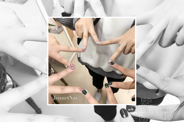 :长沙今日钱柜娱乐官网:【Jennet Nail】CICINANA下午茶甲油胶