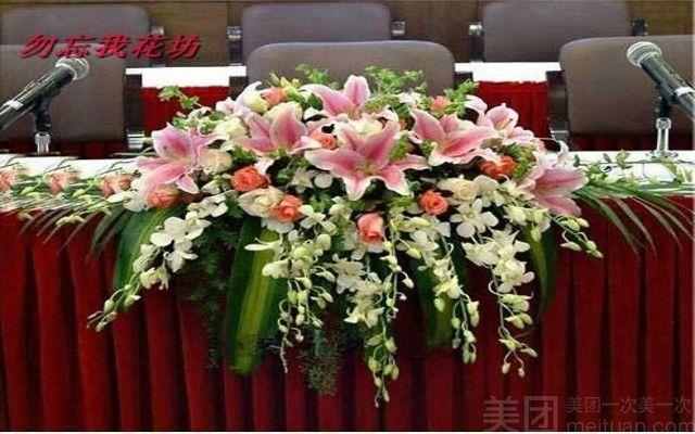 :长沙今日团购:【若婷花艺】高档会议花香水百合加洋兰