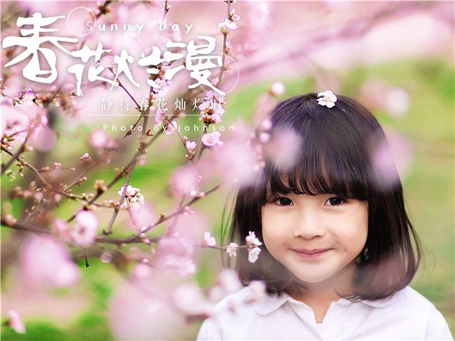 台北莎罗娇生儿童摄影-美团