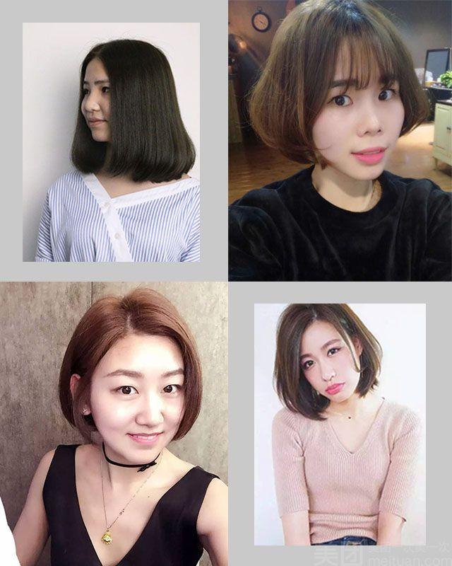 虫二美发-美团