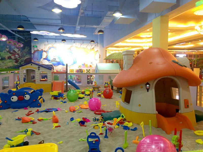:长沙今日团购:【大王巡山儿童乐园】海洋沙游乐池1小时特惠单人体验