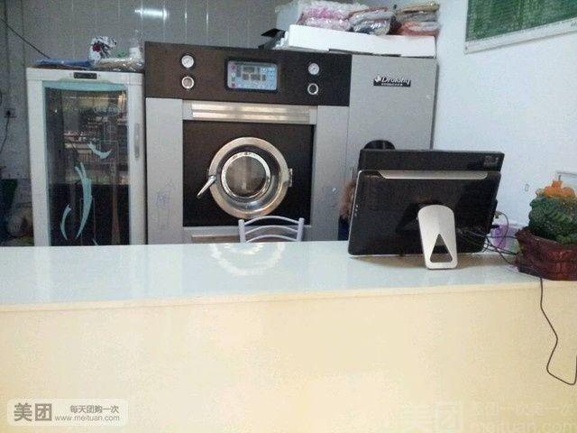 尤萨洗衣-美团