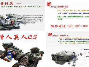 南京交通职业技术学院娱乐排行榜