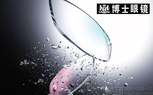 博士眼镜(昌平店)-美团