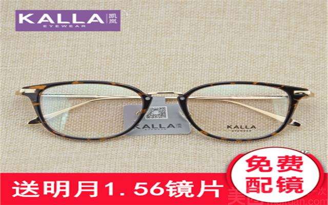 未来眼镜-美团