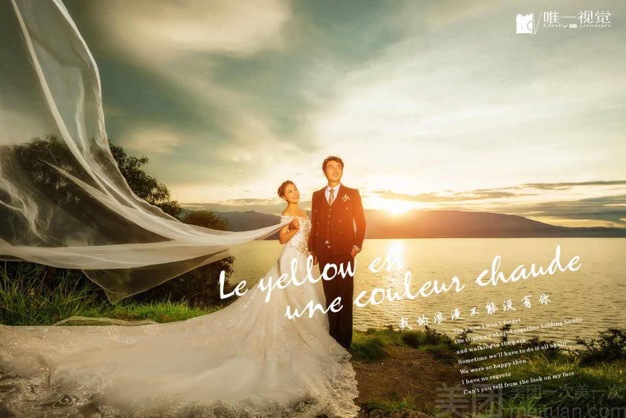 大理唯一视觉婚纱摄影