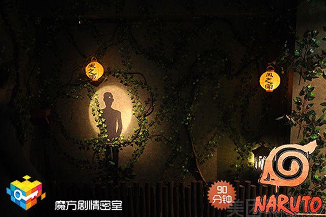 魔方剧情机关密室逃脱(徐汇店)-美团