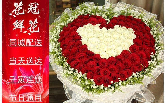 花冠鲜花(郴州阳光婚庆)-美团