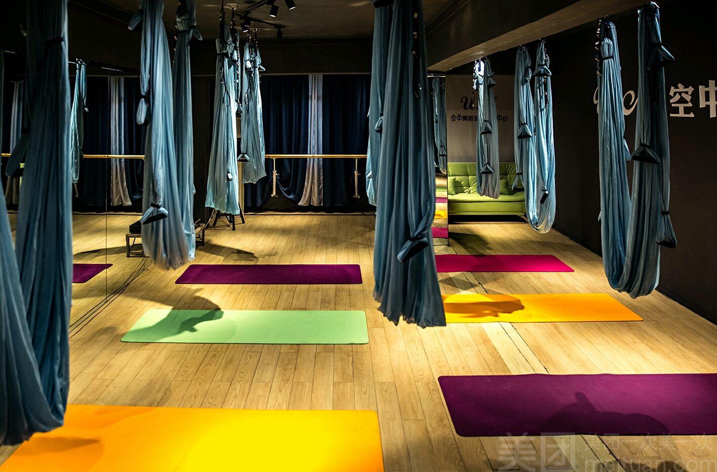 UN空中舞蹈瑜伽培训中心-美团