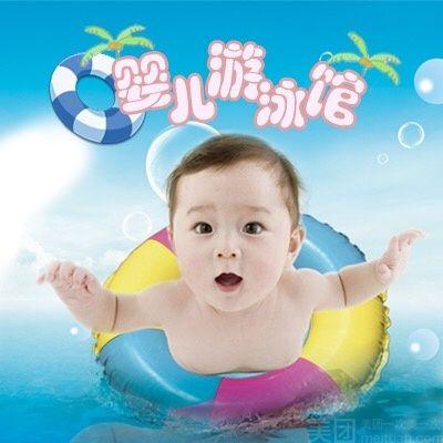 【可爱可亲母婴用品生活馆团购】赤峰可爱可亲母婴馆