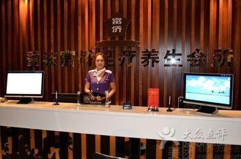 【郑州】重庆富侨(郑州旗舰店)-美团