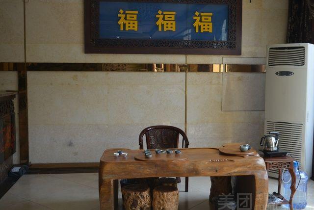 湄江风景区 紫华庵