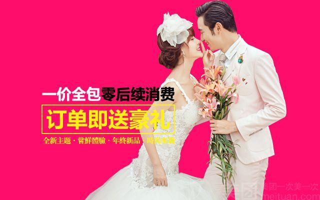 至爱一生婚纱摄影(广州总店)-美团