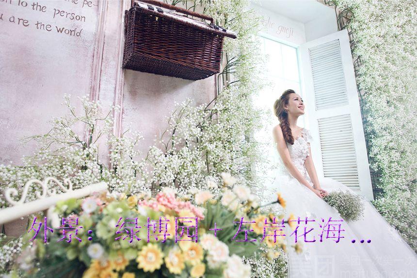 星尘视觉婚纱摄影(奥体大街店)-美团
