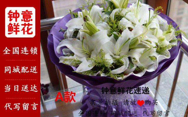 钟意鲜花(环路店)-美团