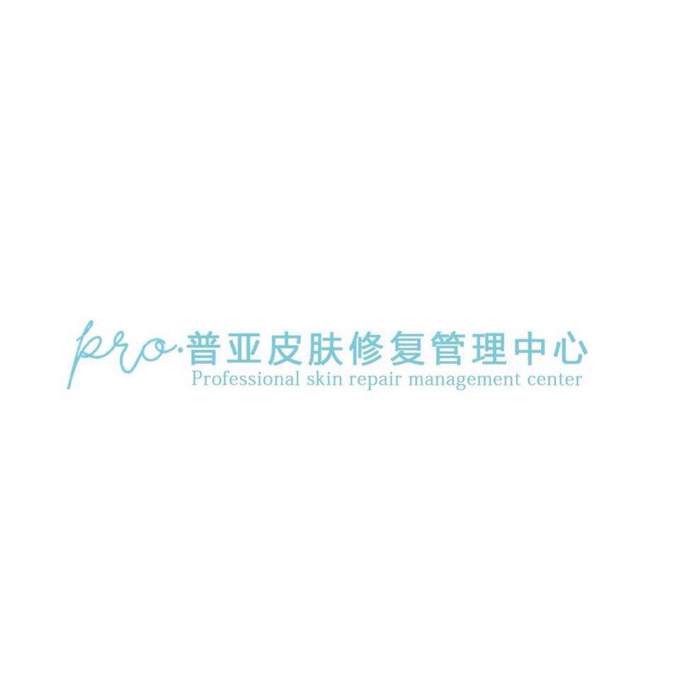 :长沙今日钱柜娱乐官网:【普亚皮肤修复管理】单人温和冰点脱毛(腋毛/唇毛)