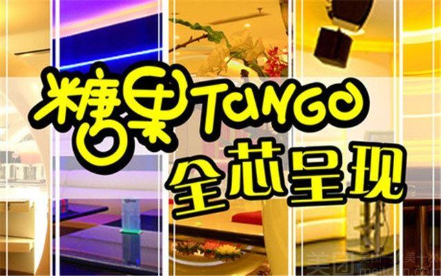 糖果KTV(雍和宫店)-美团